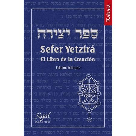 Sefer Yetzirá (em espanhol)