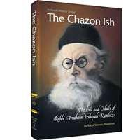 The Chazon Ish