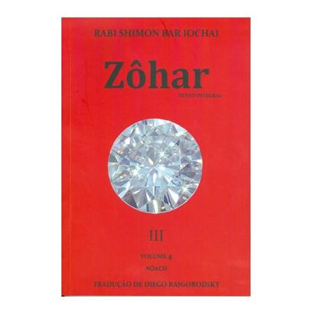 Zohar (Livro 3)