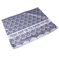 Cobertura para chalá decorada da Dorit Judaica