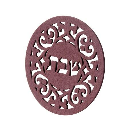 Porta prato quente Shabat Dorit Judaica - Vinho