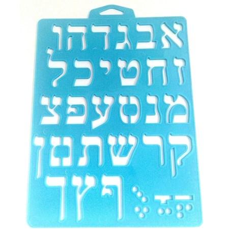 Regua colorida pequena alef bet - Azul