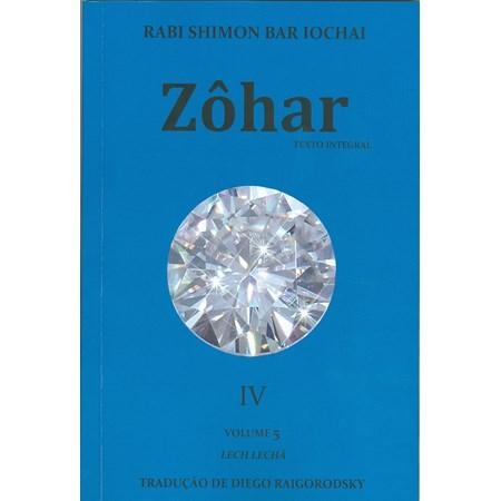 Zôhar (Livro 4)