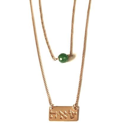 Colar Duplo Alma Gemea - Dourado Quartzo verde