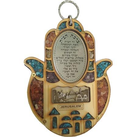 Hamsa madeira Jerusalém com bênção da casa - Cidade Jerusalém