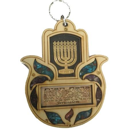 Hamsa madeira Jerusalém com bênção da casa - Menorá