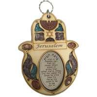 Hamsa madeira Jerusalém com bênção da casa - Menorá e Estrela