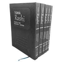 Torá Rashi - Coleção 5 volumes