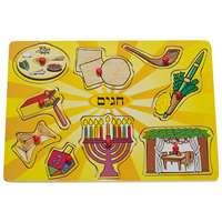Jogo de madeira das festas judaicas