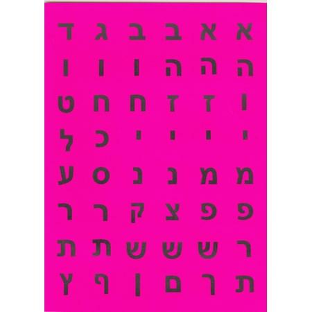 Adesivos coloridos AlefBeit redondos - Rosa