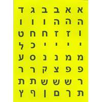 Adesivos coloridos AlefBeit redondos - Amarelo
