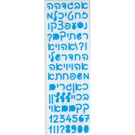 Cartela de Alfabeto judaico coloridos