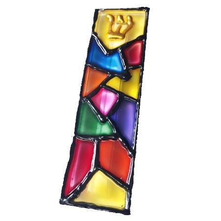 Mezuzá vitral (acrílico)