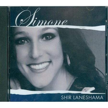 CD Simone - Shir Laneshama