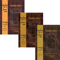Talmud Bavli - San'hedrin Completo (3 volumes)