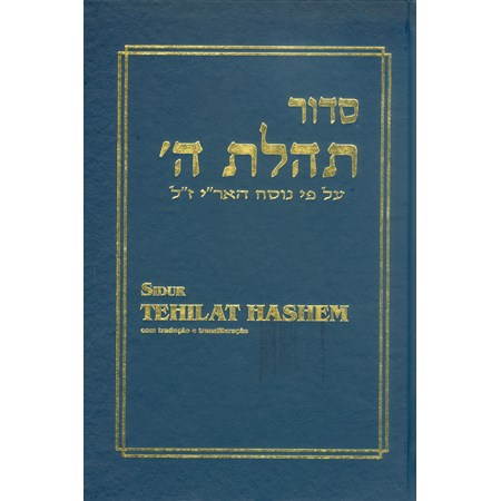 Sidur Tehilat Hashem  - com tradução e transliteração