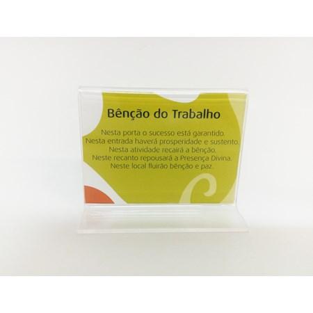 Benção do trabalho Português - Hebraico Verde