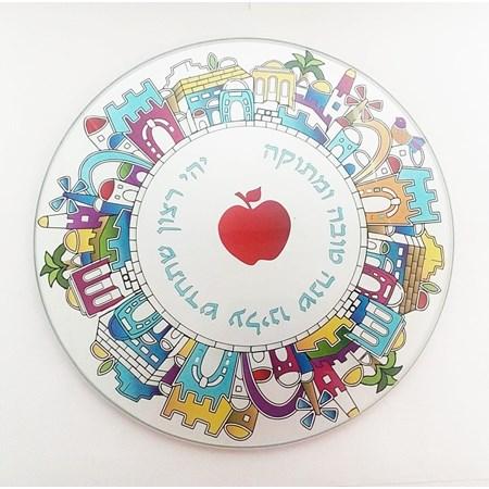 Prato Shaná Tová Jerusalem e maçã