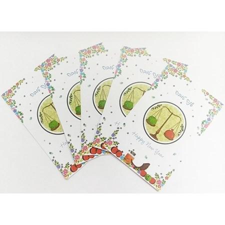 Pacote com cartões Shaná Tova