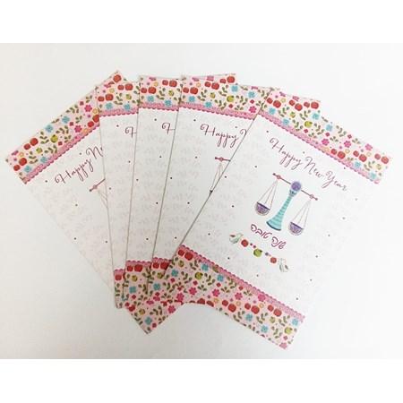 Pacote com cartões Shaná Tova - Rosa