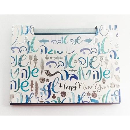 Kit Cartões para Shaná Tová - Azul