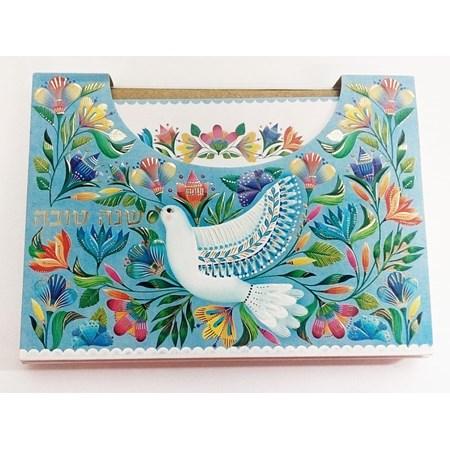 Kit Cartões para Shaná Tová - Colorido