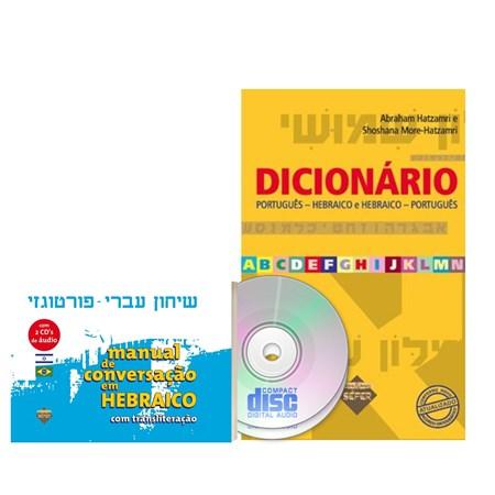 Manual de Conversação e Dicionário Português-Hebraico / Hebraico-Português
