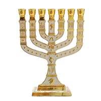 Menorá Knesset média esmaltada - Branca