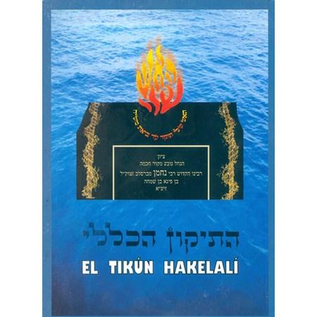El Tikún Hakelalí