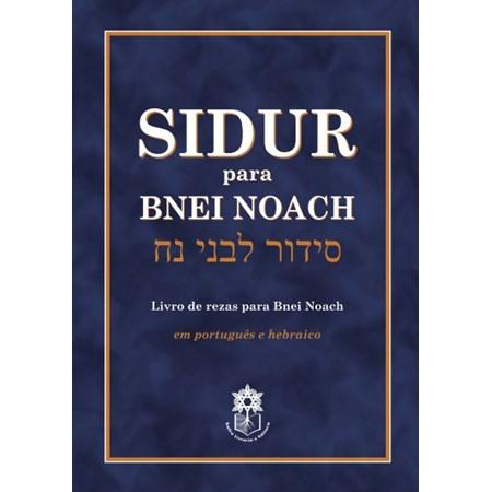 Sidur para Bnei Noach