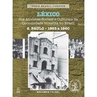 Léxico dos Ativistas Sociais e Culturais da Comunidade Israelita no Brasil (volume 1)