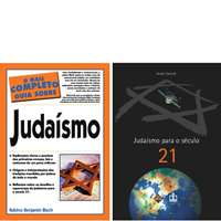 Par Iniciação ao Judaísmo II (Mais Completo Guia sobre o Judaísmo e Judaísmo para o século 21)