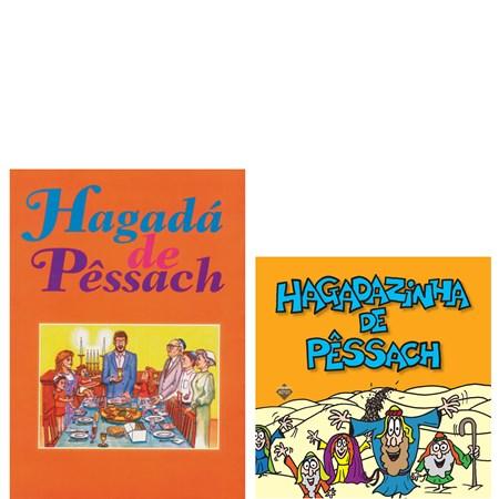 Par de Pêssach (Hagadá e Hagadazinha)