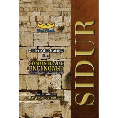 Sidur Para Comunidade Bnei Noach