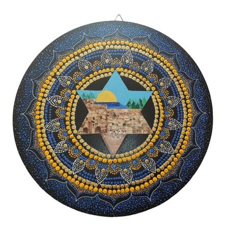 Mandala colorida média - Estrela e Jerusalém