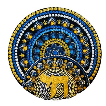 Mandala colorida pequena - Chai amarelo