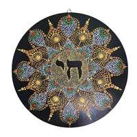 Mandala colorida pequena - Chai