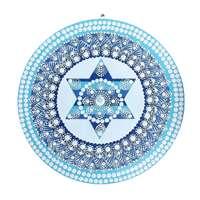 Mandala colorida pequena - Azul e branca com estrela