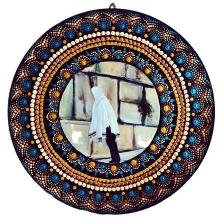 Mandala colorida grande - Kotel