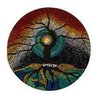 Mandala colorida grande  - Árvore da vida