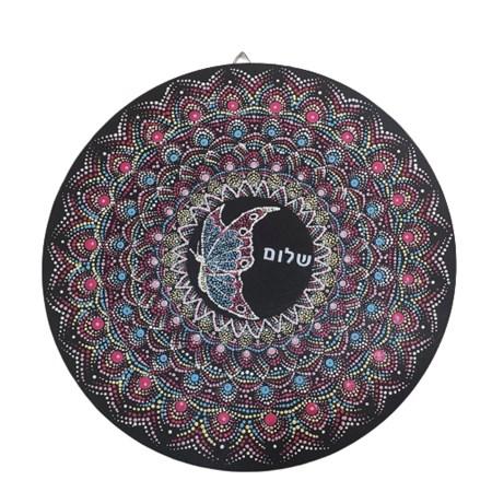 Mandala colorida grande  - Shalom