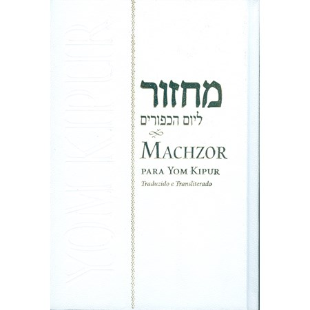 Machzor para Yom Kipur