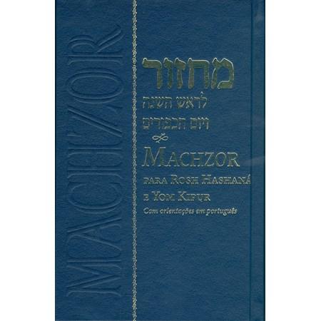 Machzor para Rosh Hashana e Yom Kipur