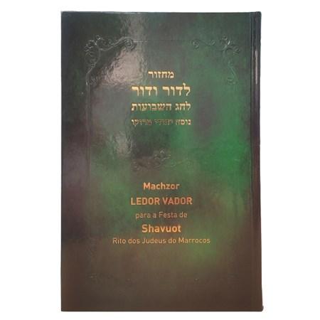 Machzor Ledor Vador de Shavuot