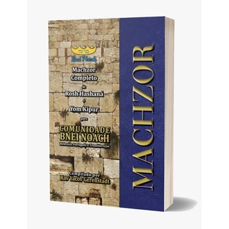 Machzor para Comunidade Bnei Noach