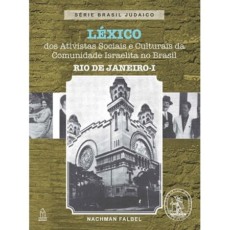 Léxico - Rio de Janeiro - I (volume 3)