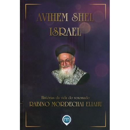Avihem shel Israel