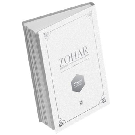 Zohar Lech Lecha - Um livro de amor e união