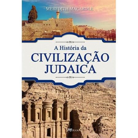 A História da Civilização Judaica
