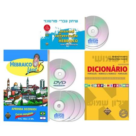 Trio Hebraico (Hebraico Fácil, Dicionário P/H-H/P e Manual de Conversação)